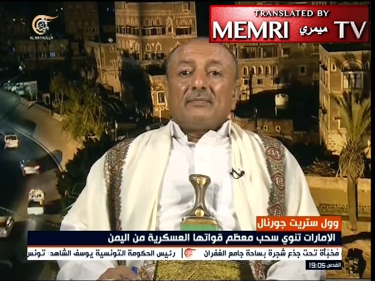Houthi Minister of Tourism Ahmad Al-Aly: We Have Compiled a List of 300 Strategic Targets in the UAE; We Will Not Stand Idly By